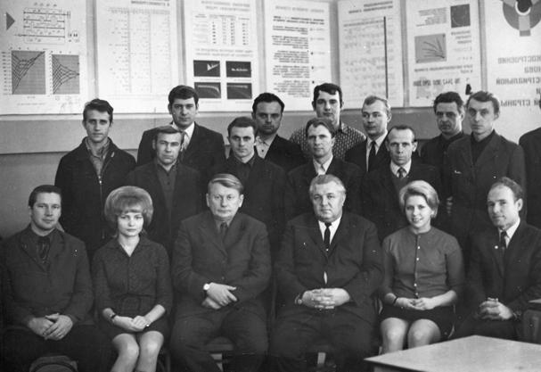 Teachers and staff of department, 1972